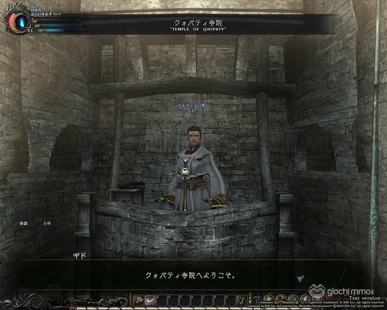 Clicca sull'immagine per ingrandirlaNome:   Wizardry Online screen8.jpgVisite: 24Dimensione:   379.5 KBID: 8294
