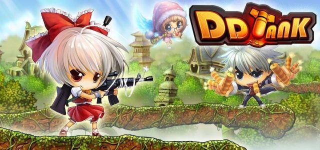 DDTank - logo640