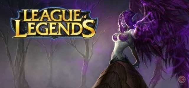 League of legends - logo640