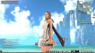 Blade & Soul screenshot 1