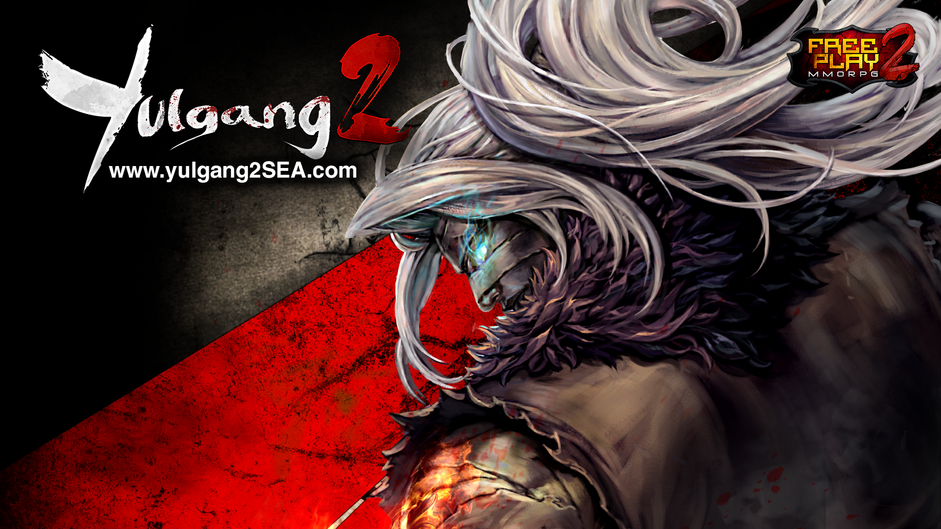 Yulgang 2 wallpaper 6