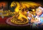 Crusaders of Solaria wallpaper 3