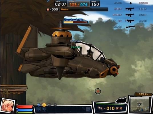 Metal Assault screenshot 3