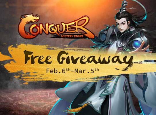 Free giveaway Conquer Online