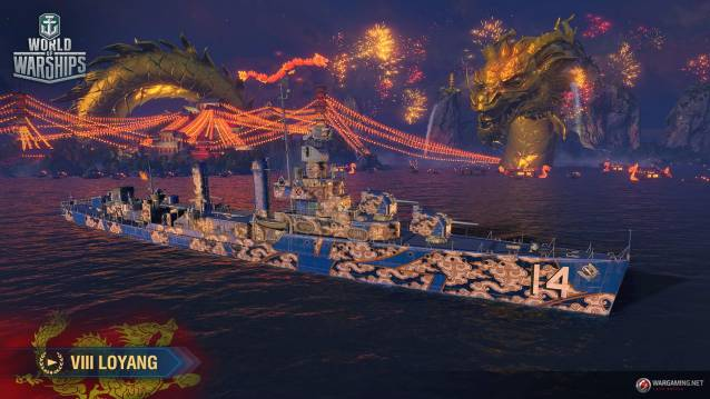 World of WarShips Screenshots Supertest Loyang