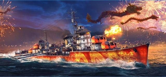 World of WarShips Lunar New Year Event
